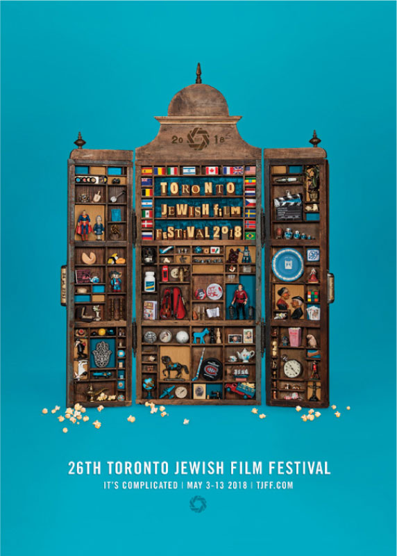 2018 Toronto Jewish Film Festival — THE OUTSIDE CHANCE OF MAXIMILIAN